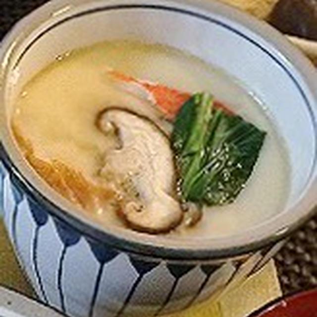 椎茸とカニカマで☆黄金比出汁の節約茶碗蒸し