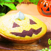ホットケーキミックスHMと炊飯器で簡単フワフワお菓子♪ハロウィンにジャックオーランタンかぼちゃのケーキ