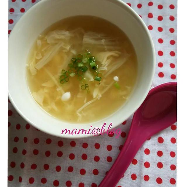 ☆えのきと玉子のスープ☆