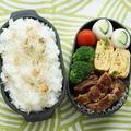たこ焼き風卵焼き【レシピ】&期間限定わさびチーちく♡