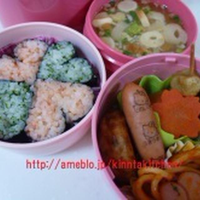 飾り巻き寿司 ハート バレンタインのお弁当