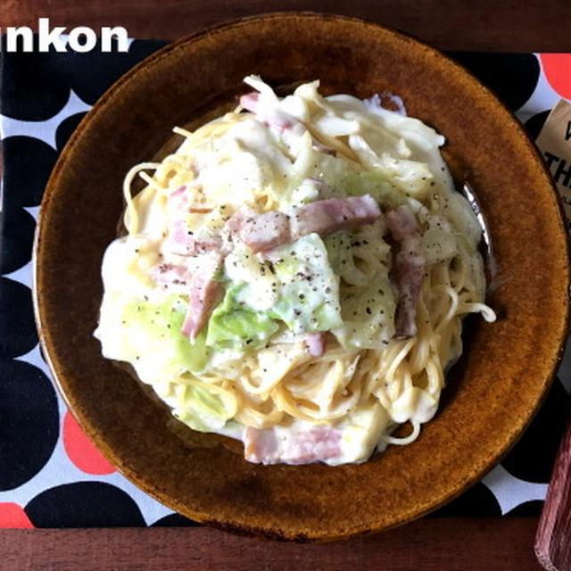 牛乳レシピまとめと【簡単パスタ】フライパン1つで!春キャベツの味噌チーズクリームスパゲティ