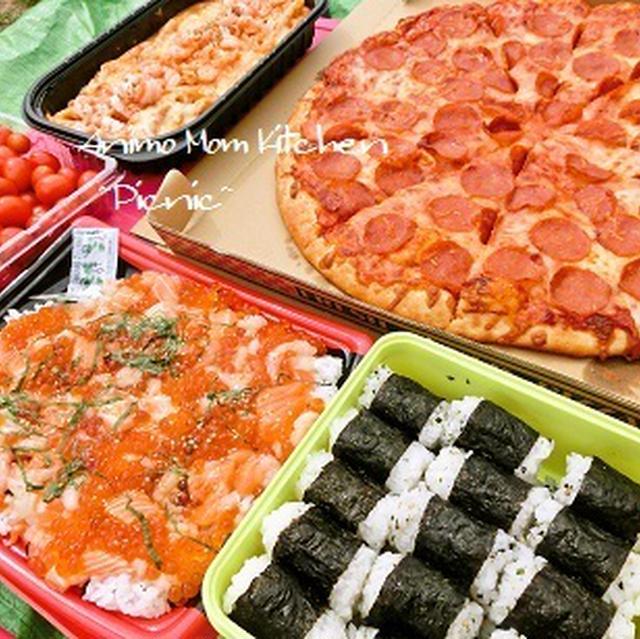コストコのお総菜で、お花見ピクニック。