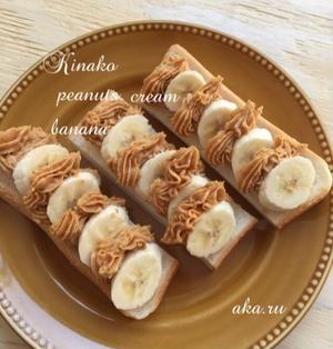 きな粉ピーナッツクリームのバナナトースト♪♪
