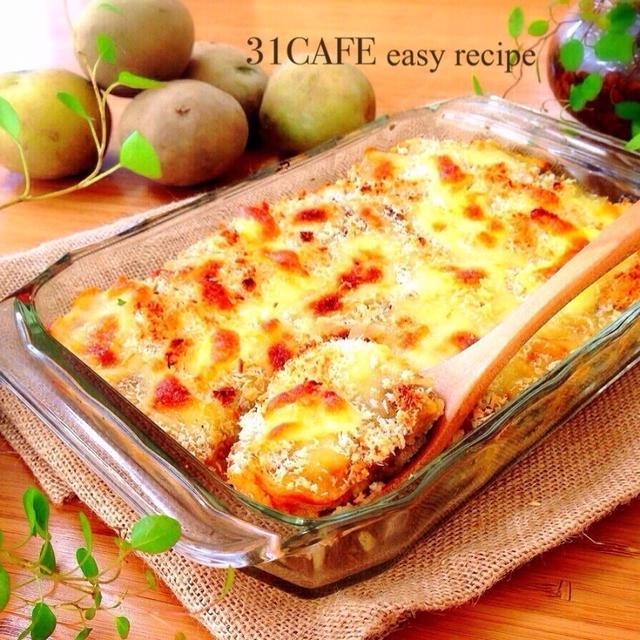 ♡トースターで超簡単♡焼きチーズコロッケ♡