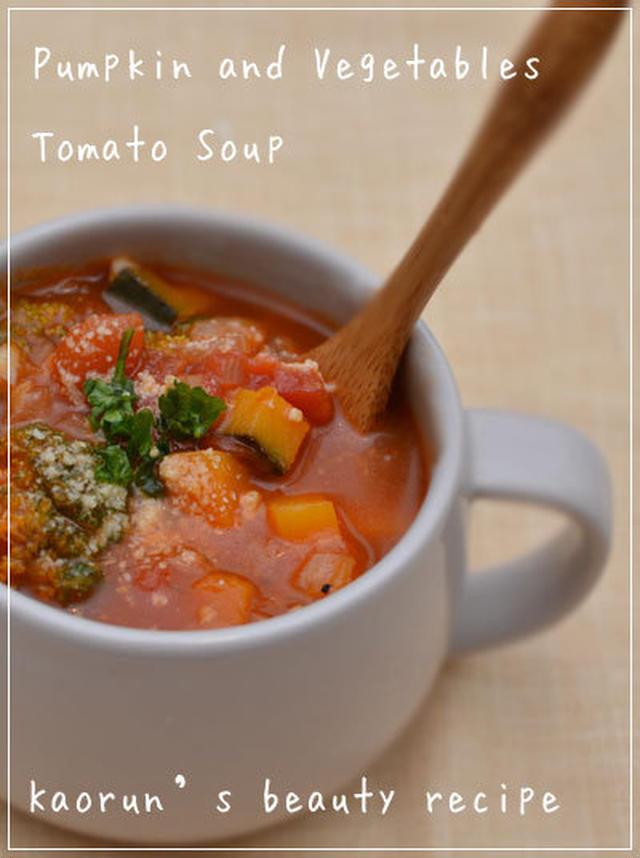 マグカップに入った野菜たっぷりトマトスープ