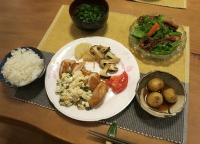 チキン南蛮の晩ご飯 と 紫陽花のお茶碗で一服♪