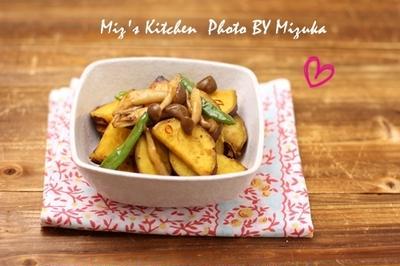 【秋レシピ@簡単おかず】さつまいもとしめじの炒め煮