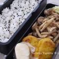 中学息子弁当~豚肉とシメジの簡単生姜焼き&岡ぽんのキャベツサラダ♪&京都のラーメン