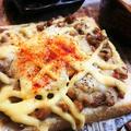 1日のパワーチャージ!玉子納豆のピザ風トースト