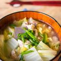 「ごちそうスープ」でユル低糖質【お肉&白菜たっぷり豚汁】レシピ