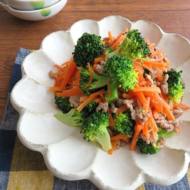 緑黄色野菜を食卓に◎ブロッコリーとにんじんのコンソメ炒め