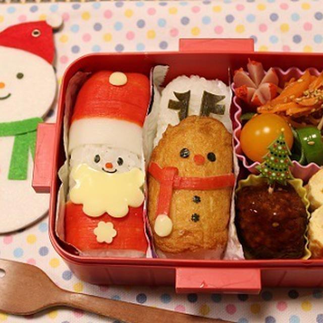 ★クリスマス★スティックおにぎり弁当