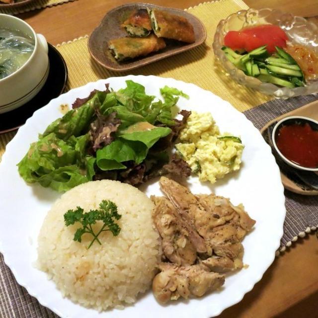 海南鶏飯~エスニックな晩ご飯 と ミクロなカマキリさん♪
