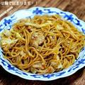 「令和」は麺で始まります!「深蒸し焼きそば」&「デパ地下弁当」は意外にお値打ち