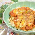 【レシピ】トマチーズかつ丼