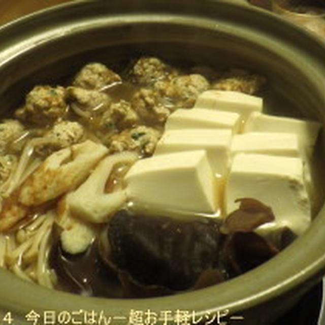 鍋には鶏つくね ビニール袋でさくっと(^_-)-☆