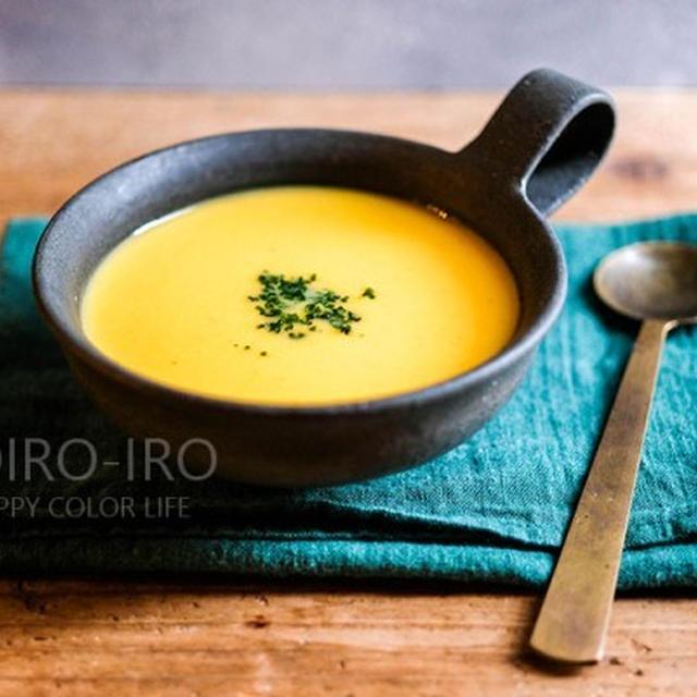 人参とジャガイモのポタージュスープ