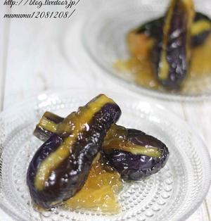《レシピ》茄子の揚げ浸し・出汁ジュレかけ。