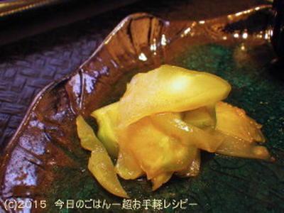 浅漬けザーサイのピリ辛和え ちょいとラー油プラスで(^_-)-☆