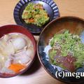 ずぼら冷凍レシピ ポキ丼(アボカドまぐろ丼)