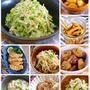 困った時のあと一品に♪食材1つで作れる簡単最強おかず12選