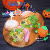 とっても手軽な、おうちハロウィン♪『パンプキンバーガー』