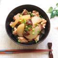 大根と椎茸と鶏胸肉のじ~んわり美味しい煮物