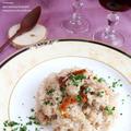 鶏肉とドライトマトの赤ワイン風味炊き込みご飯 by 築山紀子さん