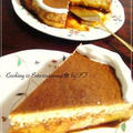 1度に2種のチーズSWEETS☆南瓜プリンとスフレ ケーキ