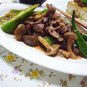 牛肉とオクラのさっぱりピリ辛ポン酢炒め♪(献立・肉)