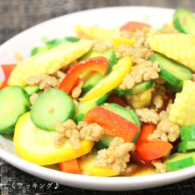 パッパッと10分♪挽肉と彩り野菜のカレー風味炒め