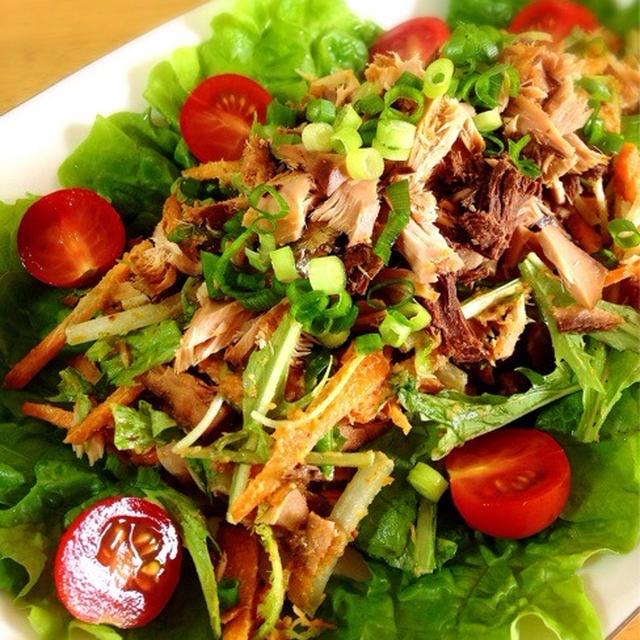 なまり節のソムタム風サラダ。