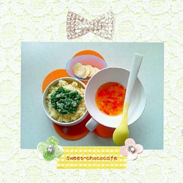 ある日のランチ*ほうれん草とツナのクリームパスタ*離乳食中期~