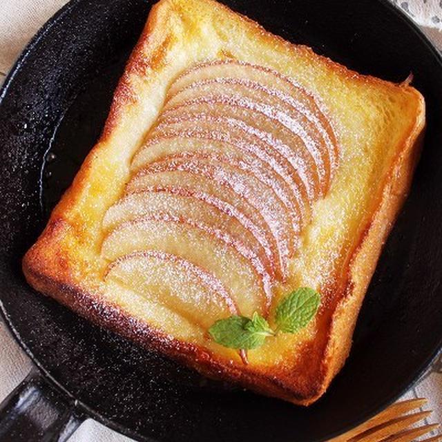 トースターで*乗せて焼くだけオープンアップルパイ風フレンチトースト