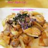 生姜風味でご飯がすすむ!ブリの黒酢炒め☆