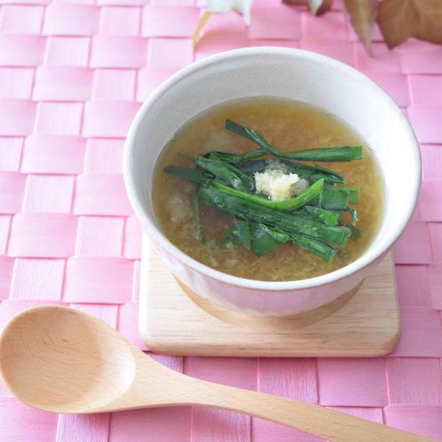 ニラと大根おろしのスープ 風邪予防に効果的です♪