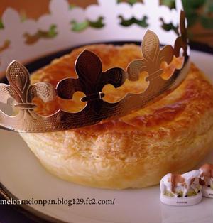ガレットデロワ2014☆新年を祝うお菓子