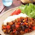 夏野菜たっぷりキーマカレー【#作り置き #冷凍保存 #お弁当 #簡単 #時短 #節約 #カレールウ不使用 #煮込みは2分 #主食】