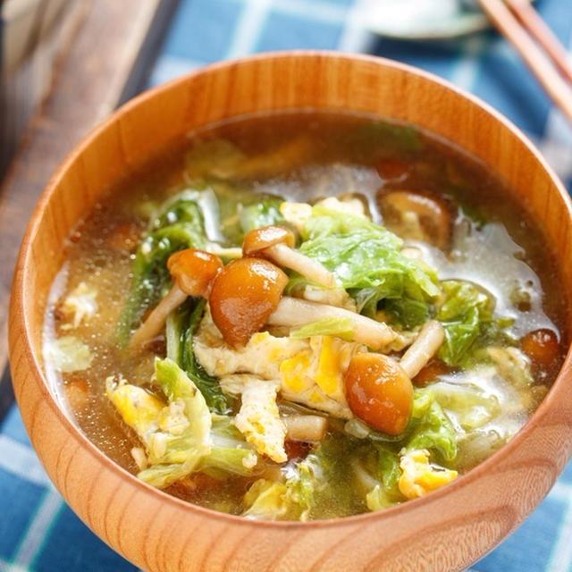 白菜となめこのとろ〜り♡かき玉ジンジャースープ【#簡単 #節約 #時短 #とろみづけ不要 #包丁不要 #スープ】