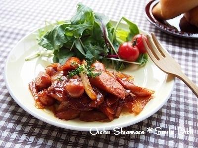 朝ごはんやお弁当に♪ *ウインナーと玉ねぎのケチャップソース*