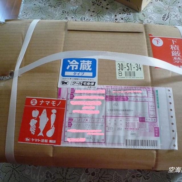 日本海の新鮮なアジDEお手製干物&ブロガーさんからの頂きもの(^^)