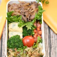 中学生男子弁当|牛丼・大根の葉とじゃこのふりかけごはん