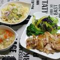 鶏ムネ肉のオーロラソース / 四川丼