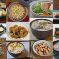 【レシピ】鰤を使ったおすすめ料理