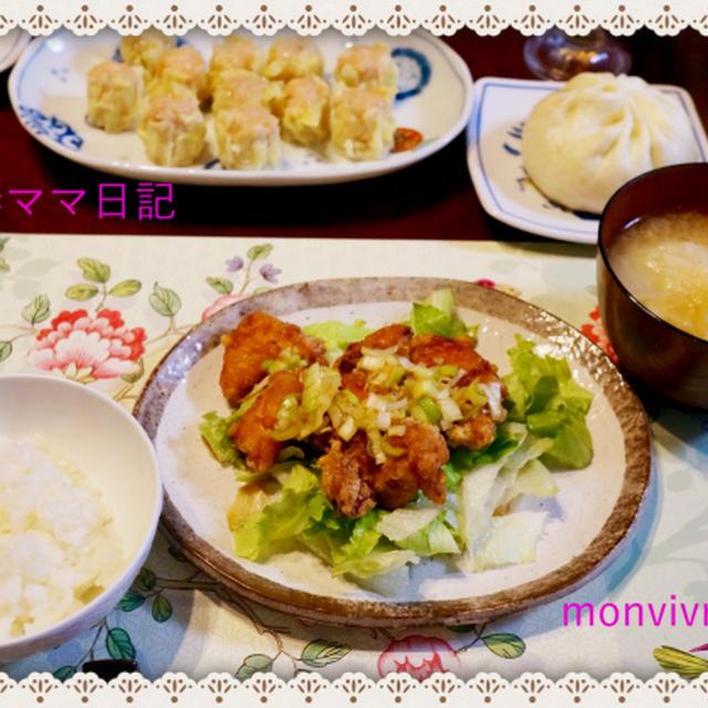 「鶏唐揚げネギソース」&「蓬莱」お土産♪