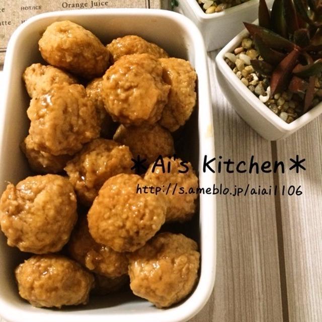 鶏むねひき肉で節約絶品♡我家の定番!常備菜肉団子♡