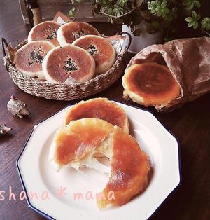 フライパンで♪こんがり平焼きチーズパンとあんぱん♪