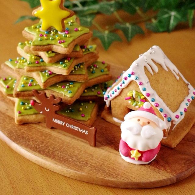 クリスマスツリーとミニヘクセンハウスのクッキー(お菓子の家とクリスマスツリー)