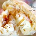 発酵無し!卵焼き機で焼く~ビールに合う❤ベーコン玉ねぎチーズ入りのクイックパン